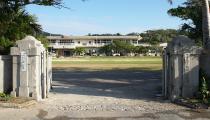 伊平屋小学校