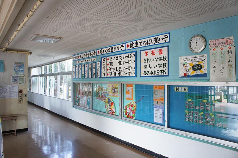 伊平屋小学校 構内の様子